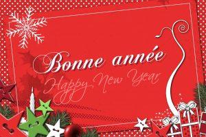 bonne_annee_2017-alysma